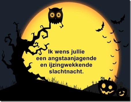 halloweenuil